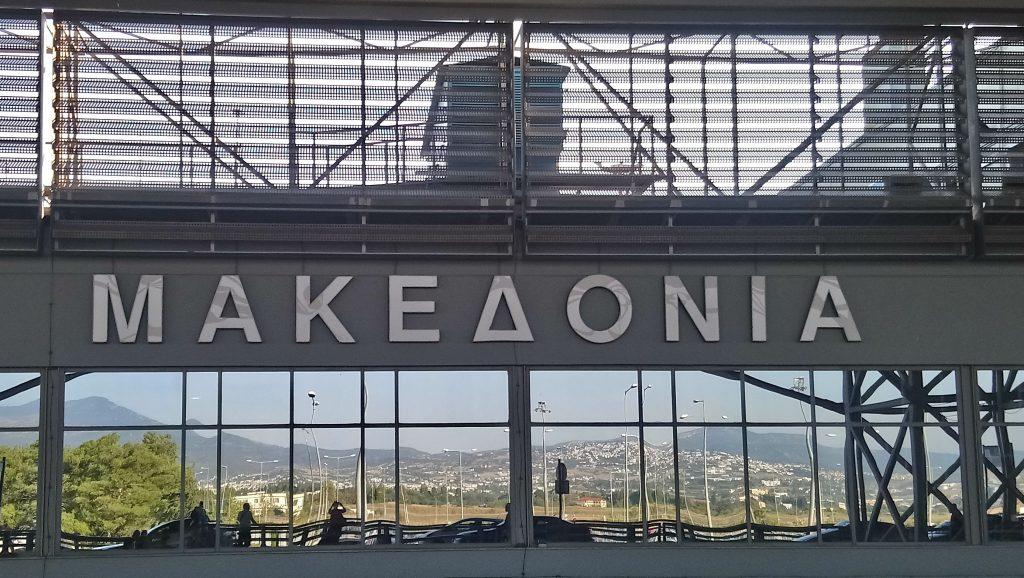 Flughafen Makedonia